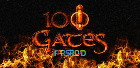 دانلود 100 Gates - بازی فکری 100 گیتس اندروید + راهنمای بازی