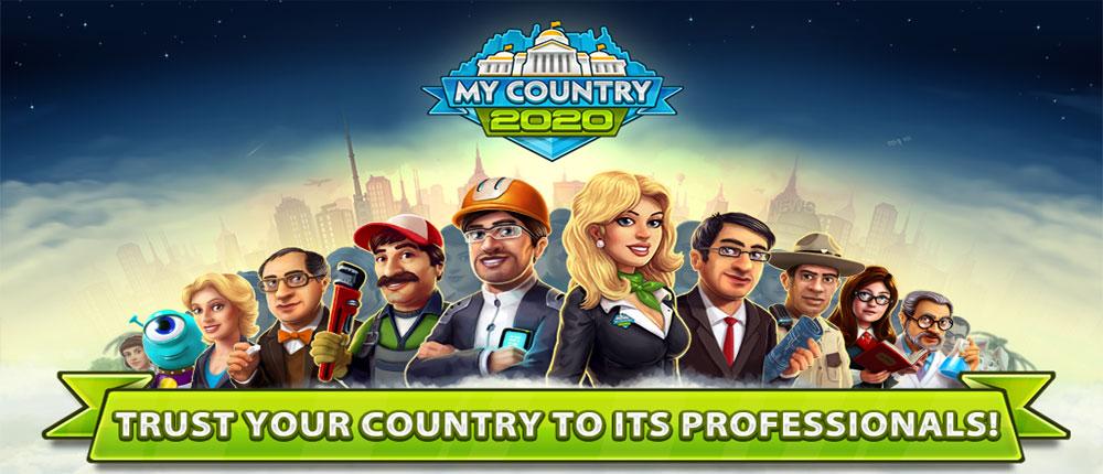 دانلود 2020: My Country - بازی سرگرم کننده کشور من اندروید