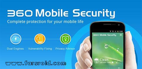 دانلود 360 Mobile Security- Antivirus - انتی ویروس قوی اندروید