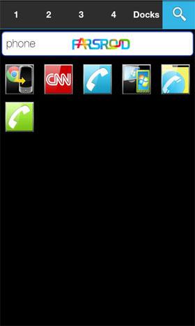 ADW GO Theme - ICS Plates EX Android تم اندروید