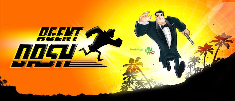 دانلود Agent Dash - بازی دوندگی نماینده راش اندروید + مود/دیتا
