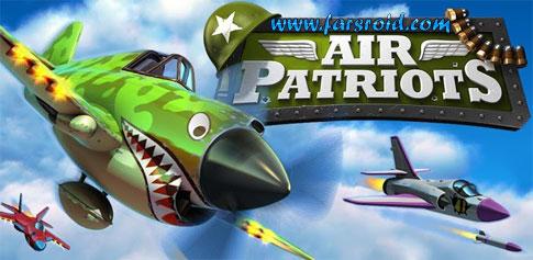دانلود Air Patriots - بازی مهیج نبرد هوایی اندروید