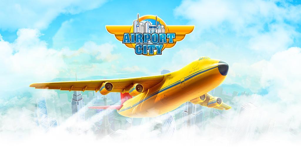 دانلود Airport City - بازی سرگرم کننده شهر فرودگاهی اندروید