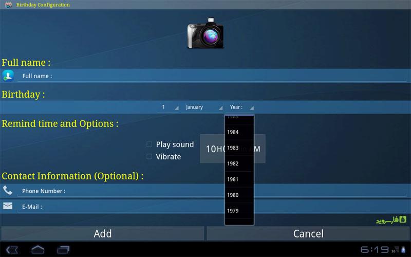 Alarm Plus Millenium Android
