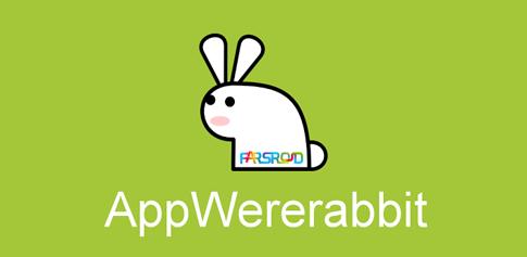 دانلود AppWererabbit (Toolbox) - مجموعه ابزار کاربردی اندروید