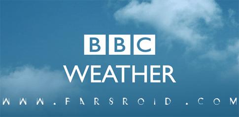 دانلود BBC Weather - برنامه هواشناسی بی بی سی اندروید