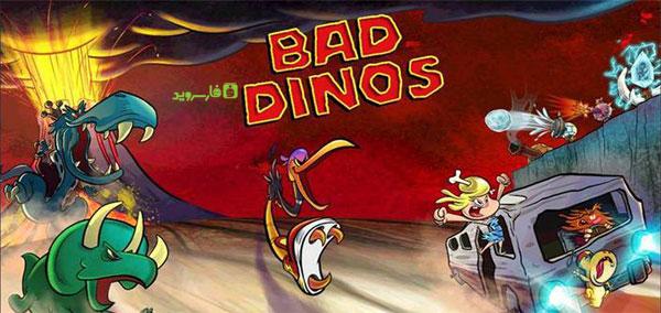 دانلود Bad Dinos - بازی استراتژی دینوهای بد آندروید + دیتا