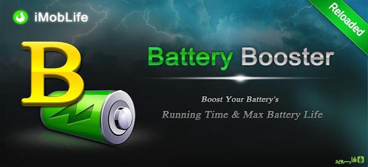دانلود Battery Booster (Full) - مدیریت و افزایش عمر باتری اندروید