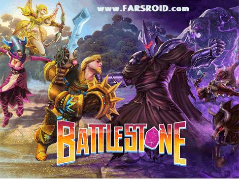 دانلود Battlestone - بازی مبارزه ای آنلاین اندروید