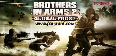 دانلود Brothers In Arms 2 - بازی تفنگی گیم لافت اندروید + دیتا