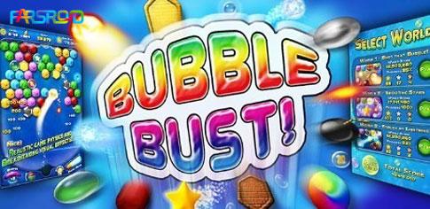 دانلود Bubble Bust! - بازی اچ دی حباب های رنگی اندروید