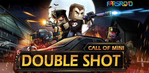 Call of Mini: Double Shot - بازی زامبی اندروید + دیتا + تریلر