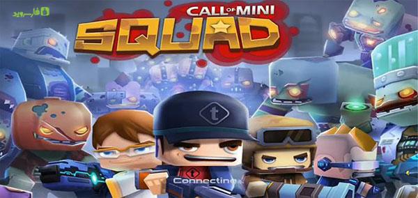 دانلود Call of Mini Squad - بازی ندای کوتاه جوخه اندروید + دیتا