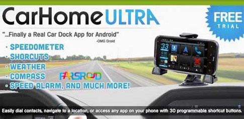دانلود Car Home Ultra - رانندگی امن اندروید + آنلاکر