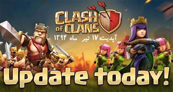 دانلود Clash of Clans - بازی آنلاین جنگ قبیله ها اندروید + تریلر