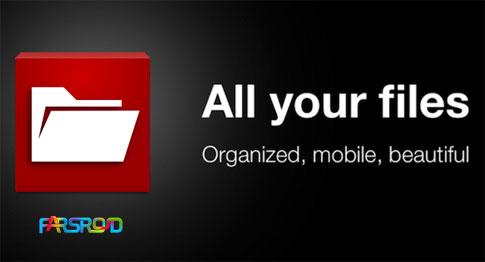 دانلود Clean File Manager Premium - فایل منیجر پرطرفدار اندروید