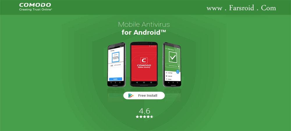 Comodo Mobile Security دریافت Comodo Mobile Security 2.7.4 – انتی ویروس کومودو اندروید