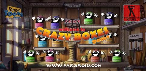 دانلود بازی Crazy Boxes HD - شلّیک به جعبه برای اندروید