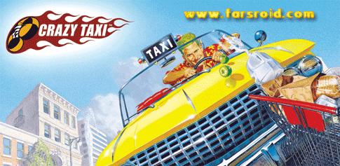 دانلود Crazy Taxi - بازی تاکسی دیوانه اندروید + دیتا