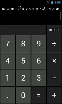 CyanogenMod Calculator Android