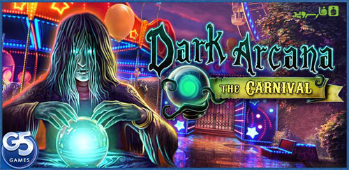 دانلود Dark Arcana: the Carnival - بازی فالگیر تاریک:کارناوال اندروید + دیتا