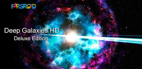 دانلود Deep Galaxies HD Deluxe 3.3.5 – والپیپر کهکشانی اندروید !
