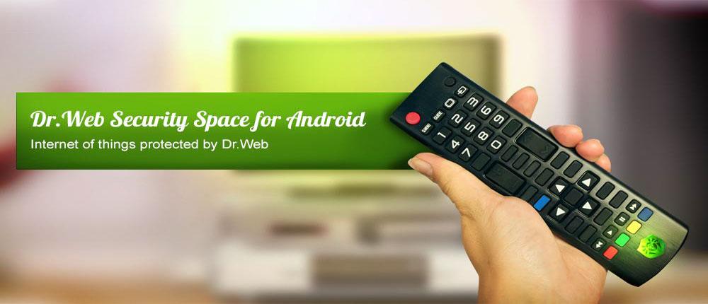 دانلود Dr.Web Security Space - آنتی ویروس دکتر وب اندروید + کلید