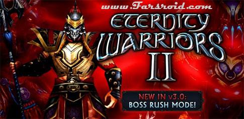 دانلود ETERNITY WARRIORS 2 - بازی اکشن حماسی اندروید + دیتا