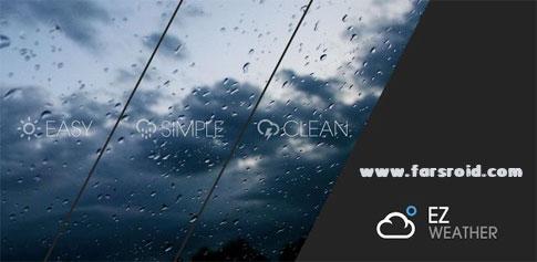 دانلود EZ Weather HD Forecast - هواشناسی قدرتمند اندروید