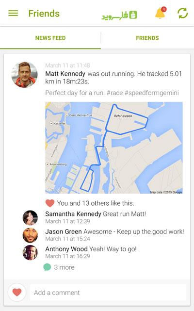Download Endomondo Running Cycling Walk Android Apk - New Google Play