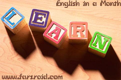 دانلود English in a Month - آموزش زبان در یک ماه اندروید + دیتا