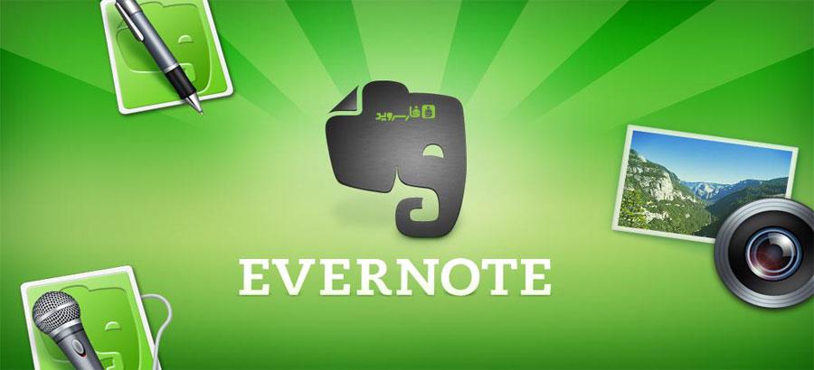 دانلود Evernote - برنامه نکته و یادداشت برداری اندروید