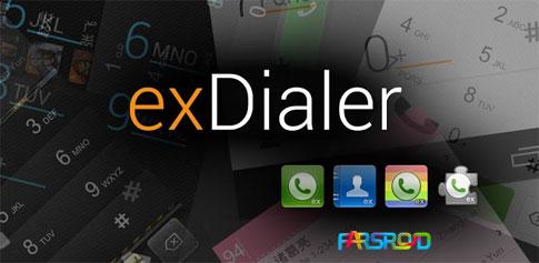 دانلود ExDialer & Contacts - شماره گیر هوشمند و قدرتمند اندروید