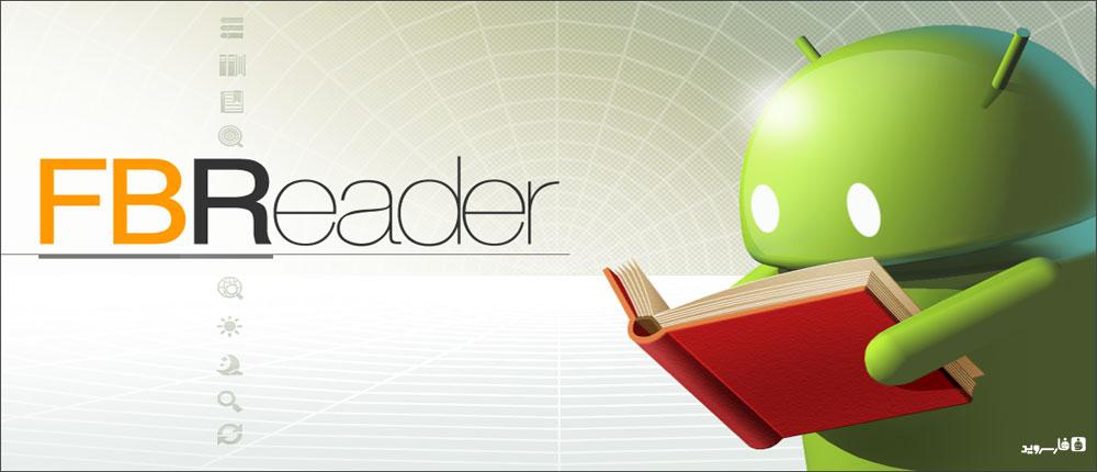 FBReader Premium دانلود FBReader Premium 2.6.10 – کتابخوان قدرتمند آندروید!
