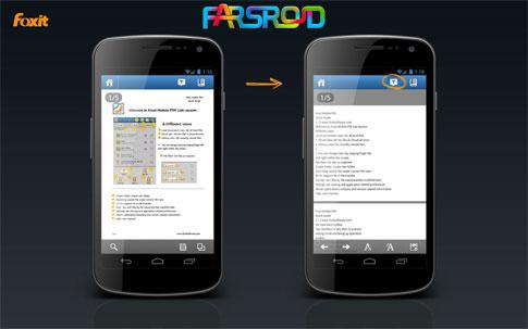 Foxit Mobile PDF برنامه اندروید