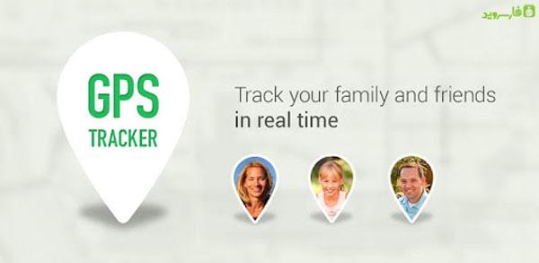 دانلود GPS Phone Tracker Pro - برنامه ردیابی آندروید !