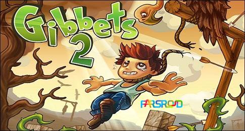 دانلود Gibbets 2 - بازی تیراندازی اعتیاد آور بریدن طناب اندروید