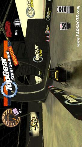 Good Top Gear: Stunt School SSR Pro بازی اندروید