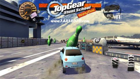 Download Good Top Gear: Stunt School SSR Pro Android + OBB