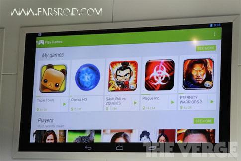 دانلود Google Play Games - رونمایی از گیم سنتر اندروید !