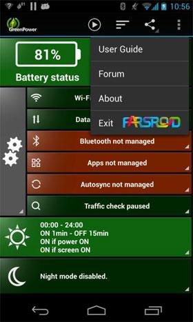 GreenPower Premium Android برنامه اندروید