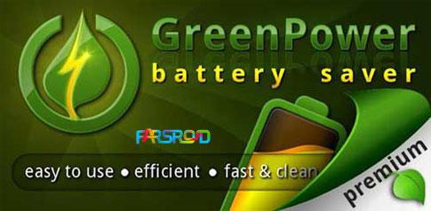 دانلود GreenPower Premium - برنامه مدیریت مصرف انرژی اندروید