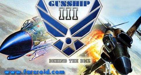 دانلود Gunship III 3.7.6 - بازی هیلیکوپتری جنگ ویتنام ...