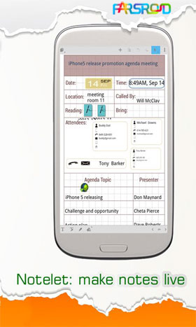 Handy Note Pro Android برنامه اندروید