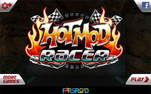 دانلود Hot Mod Racer - بازی ماشین مسابقه ای فانتزی اندروید