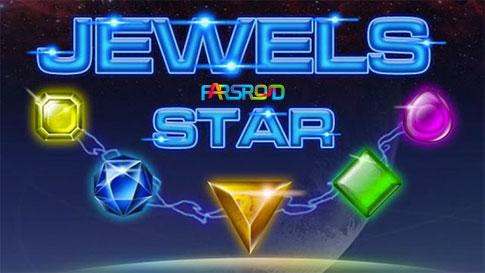 دانلود Jewels Star 2 - بازی کلاسیک جواهرات اندروید + دیتا