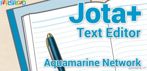 دانلود Jota+ (Text Editor) - ادیتور متن قدرتمند اندروید