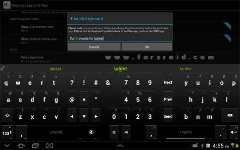 دانلود Kii Keyboard - صفحه کلید کامل و بی نظیر اندروید