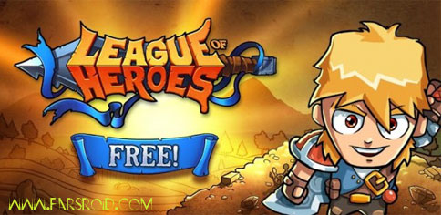 دانلود League of Heroes ™ - بازی ماجرایی لیگ قهرمانان اندروید