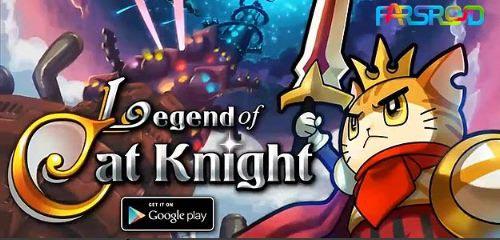 دانلود Legend of Cat Knight - بازی گربه ی مبارز اندروید